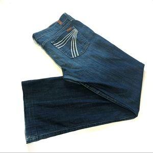 7 for all mankind Dojo flare leg 7 pocket jeans